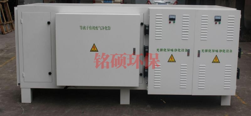 http://www.mingshuohb.com/data/images/product/20190529171157_163.jpg